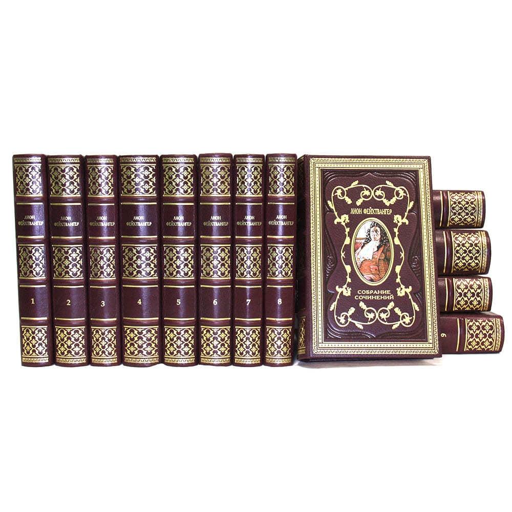Фейхтвангер Л Собрание сочинений в 13-и томах