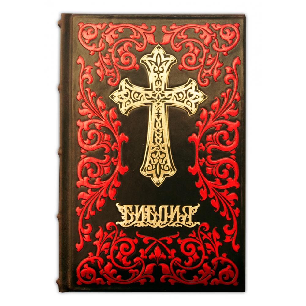 Библия подарочная