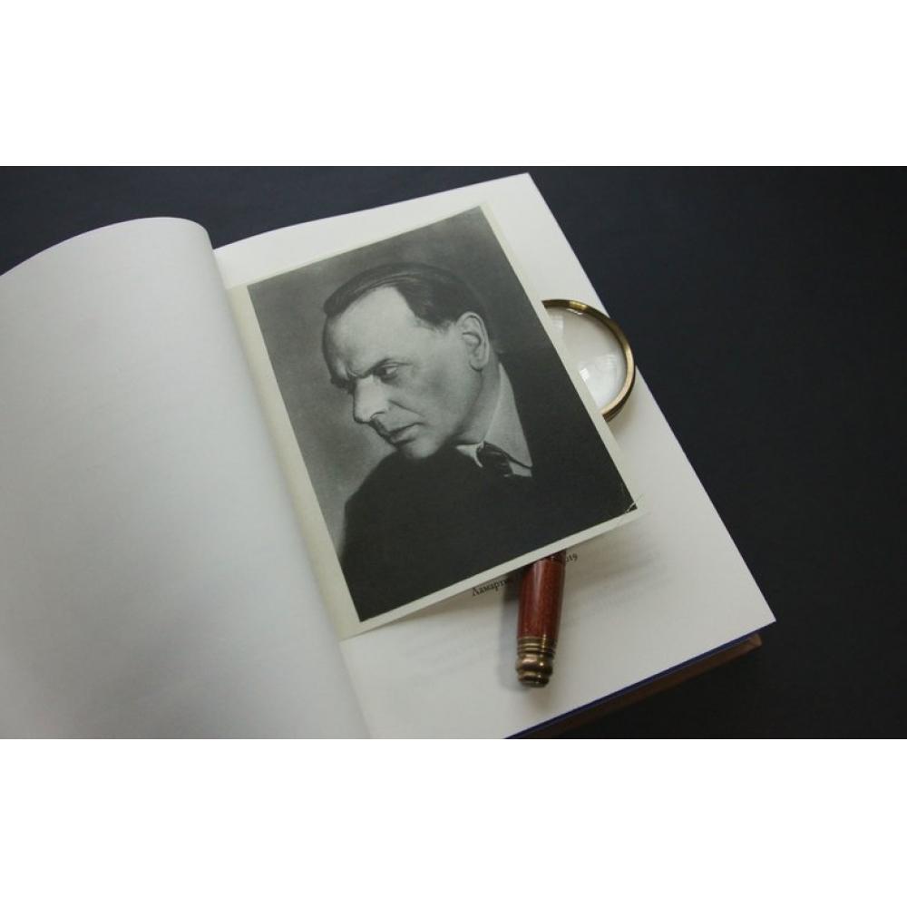Константин Паустовский Крупицы правды
