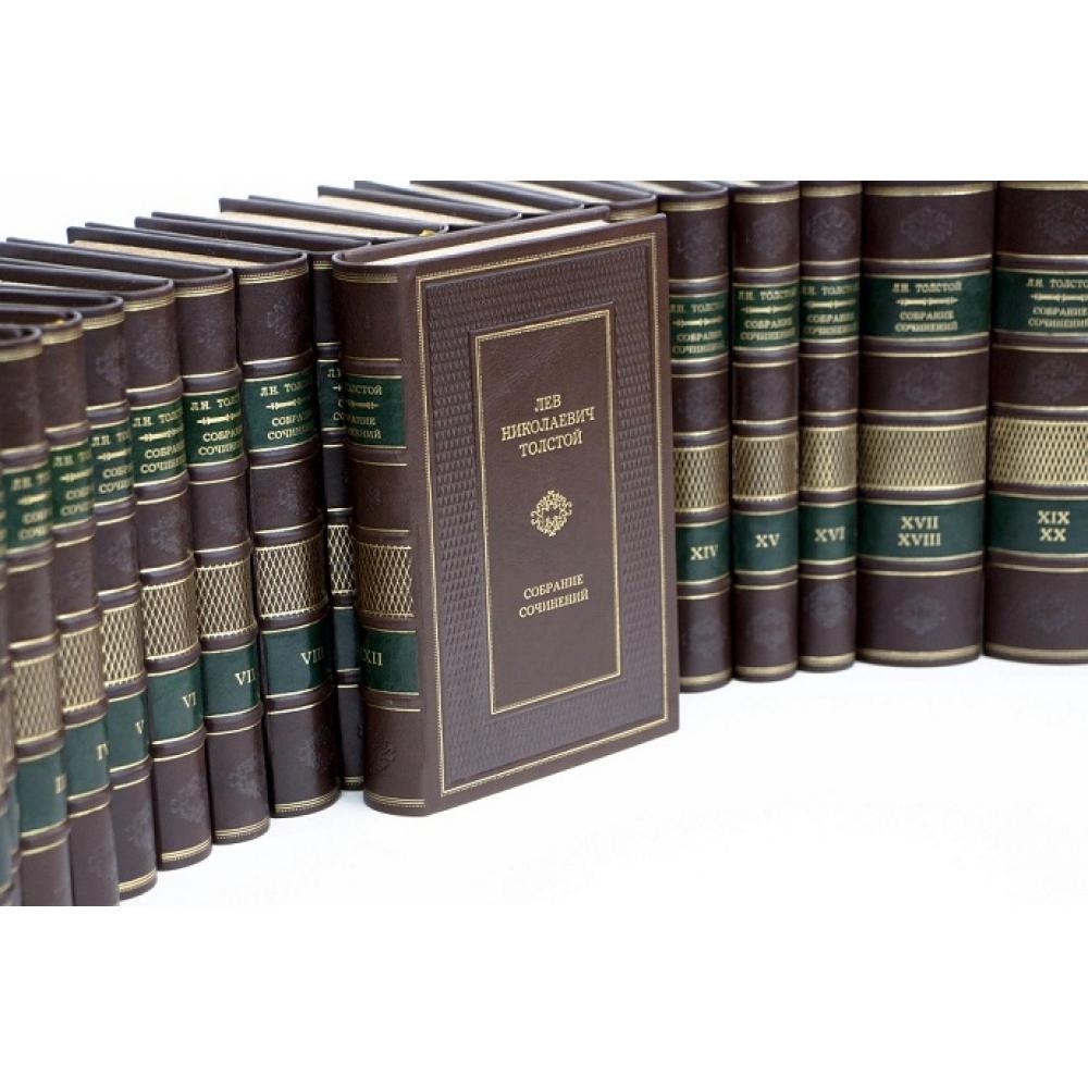 Толстой. Собрание сочинений в 22 томах