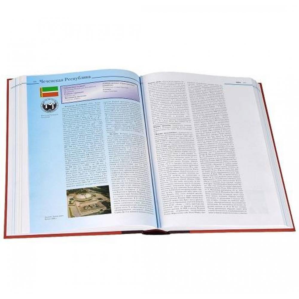 Большая энциклопедия Терра