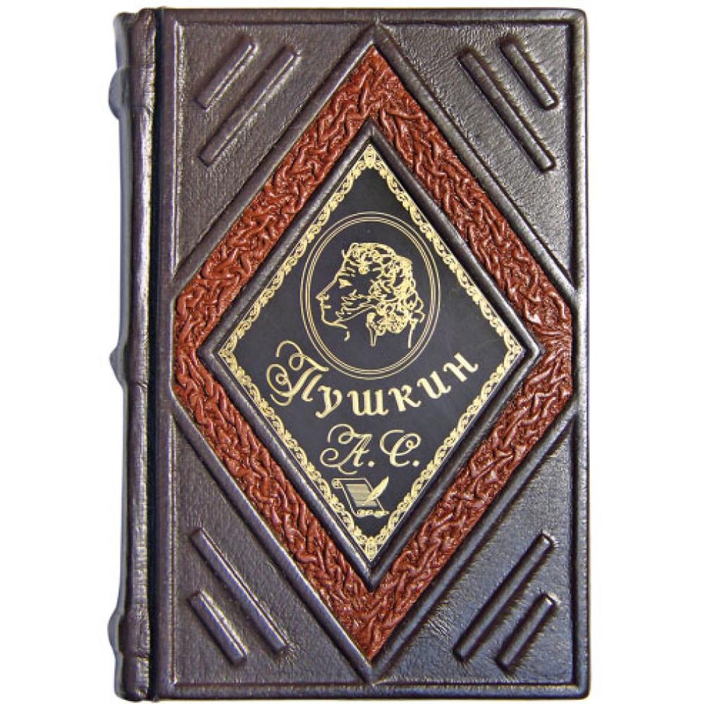Александр Пушкин. Избранное в кожаном переплете