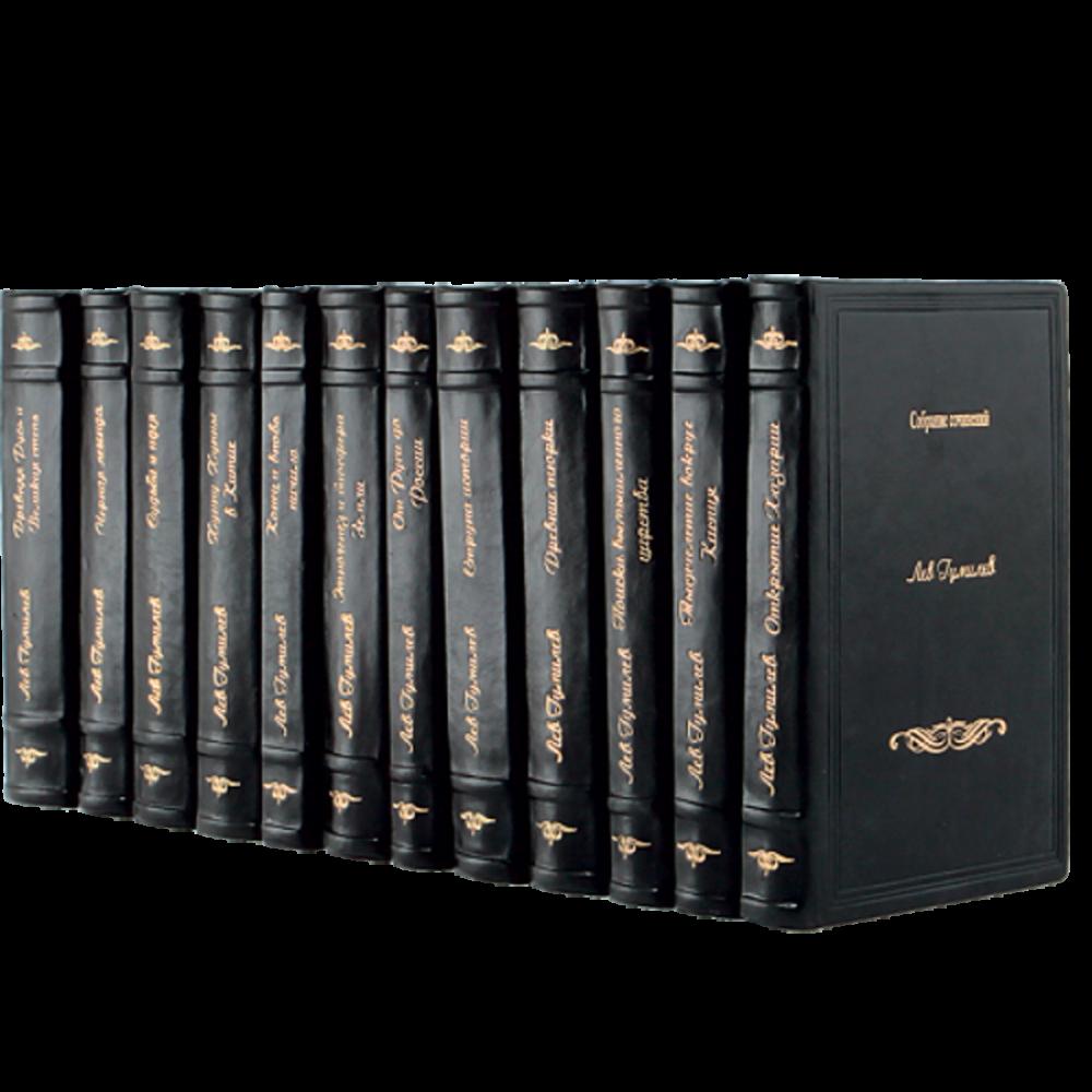 Л. Гумилев. Собрание сочинений в 12 томах