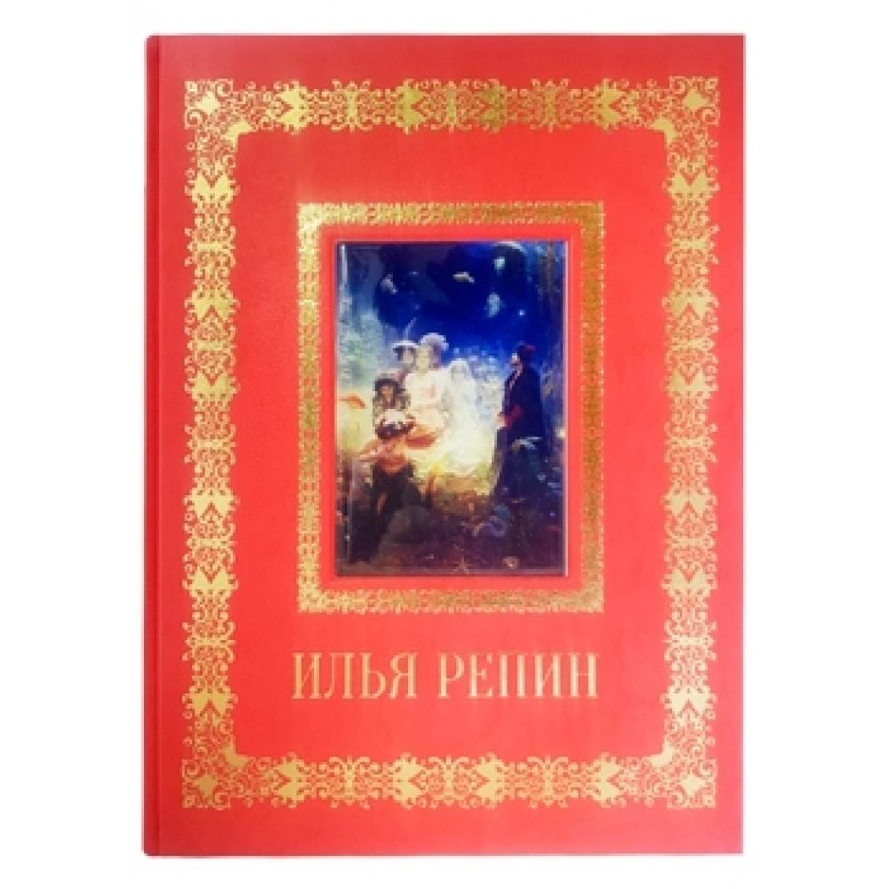 Илья Репин Великие полотна