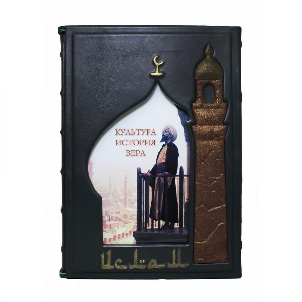 Ислам. Культура, история, вера.