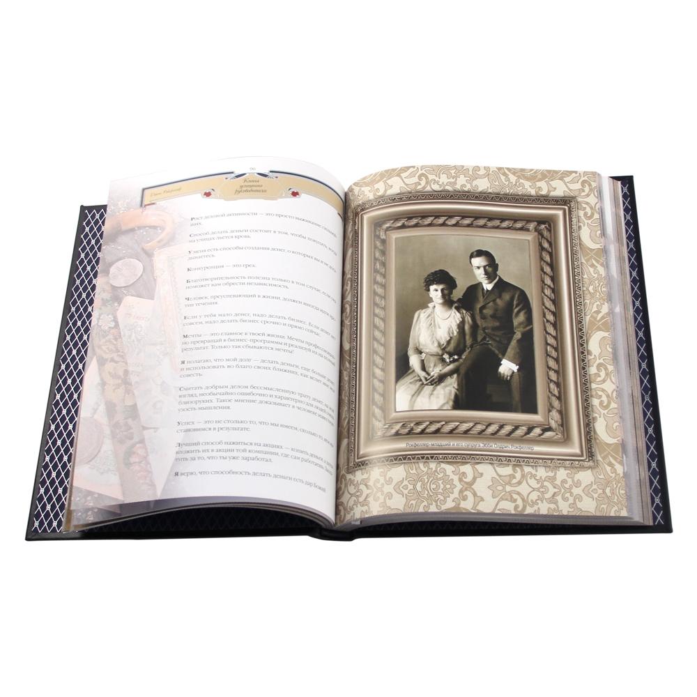 Книга успешного руководителя подарочное издательство
