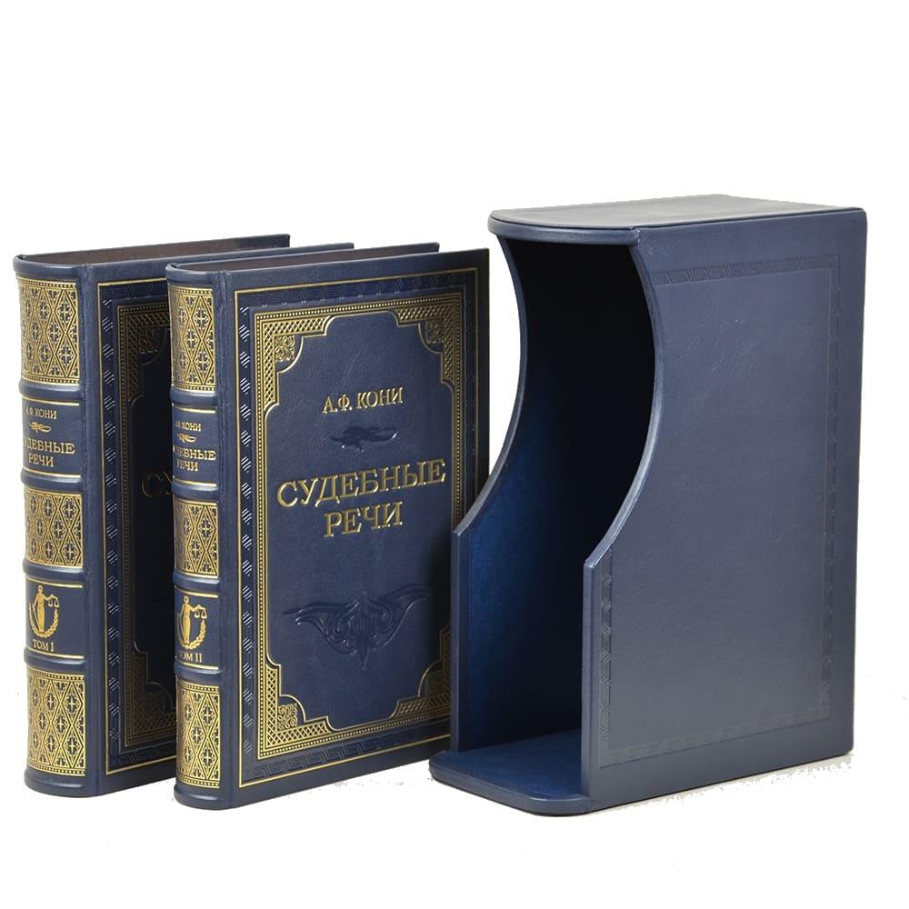 Кони А Ф Судебные- речи- в 2-х томах В коробке