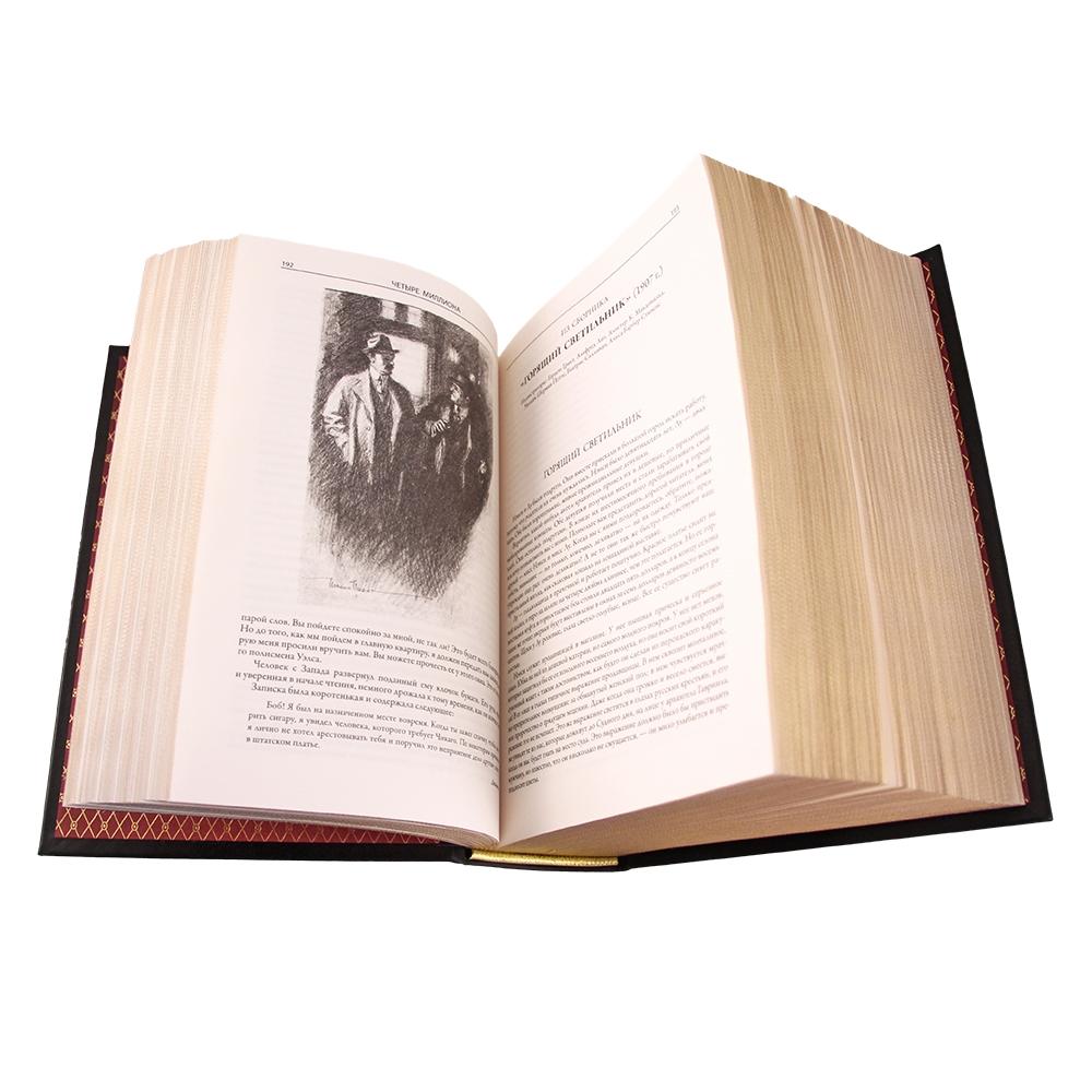 Короли и капуста Рассказы из разных сборников О Генри