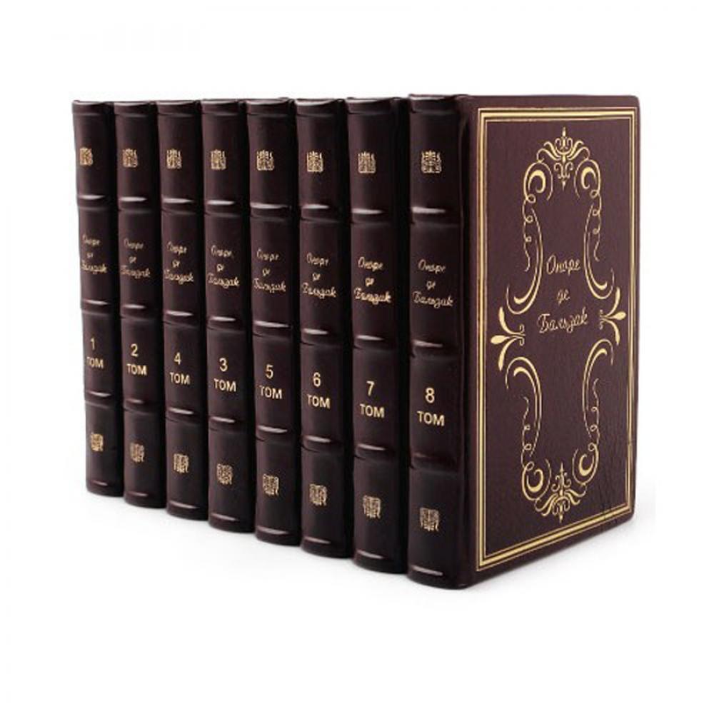 О. Бальзак. Собрание сочинений В 8 томах