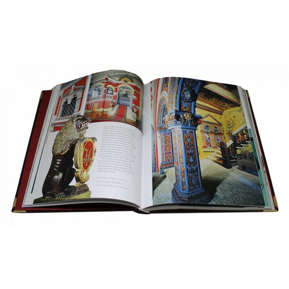 Moscow. History-Architecture-Art. Москва. Альбом на аглийском языке.