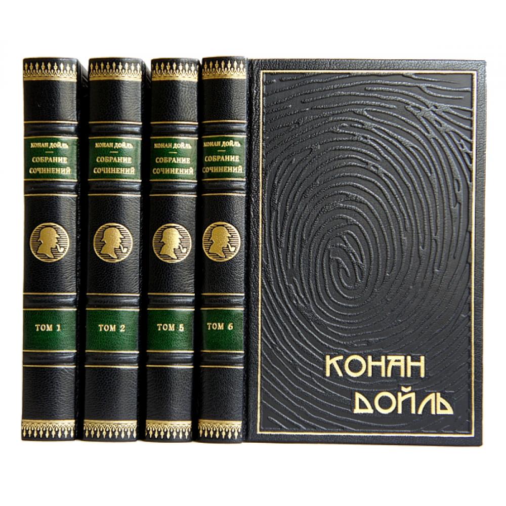 Артур Конан Дойль — cобрание сочинений в 8-ми томах в кожаном переплете