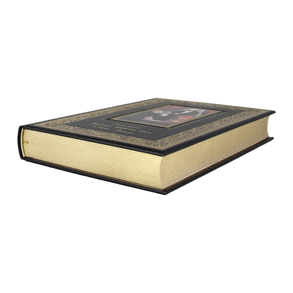 Портрет Дориана Грея. Стихи. Пьесы. Оскар Уайльд.
