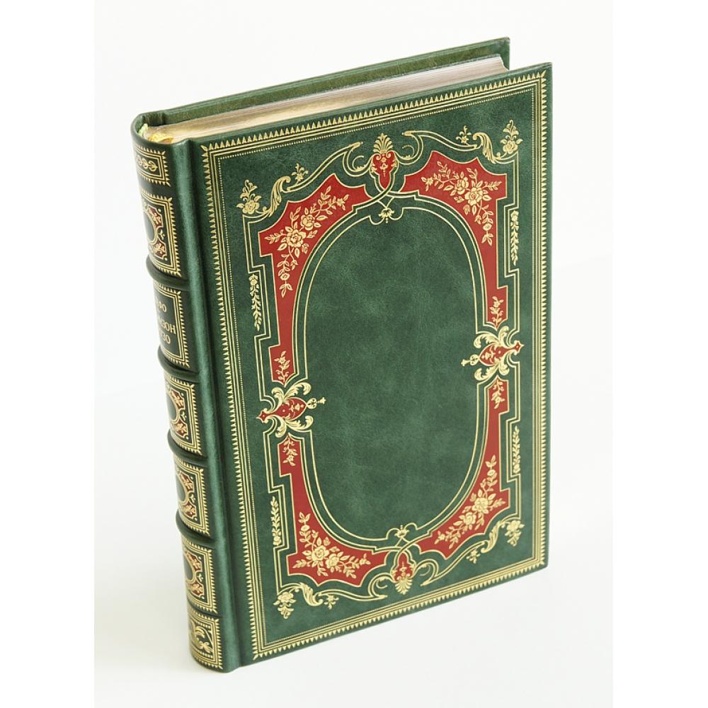 Робинзон Крузо, книга в кожаном переплете