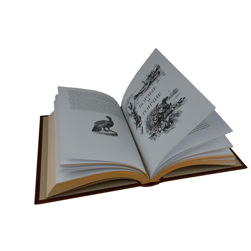 Сабанеев в 2-х томах