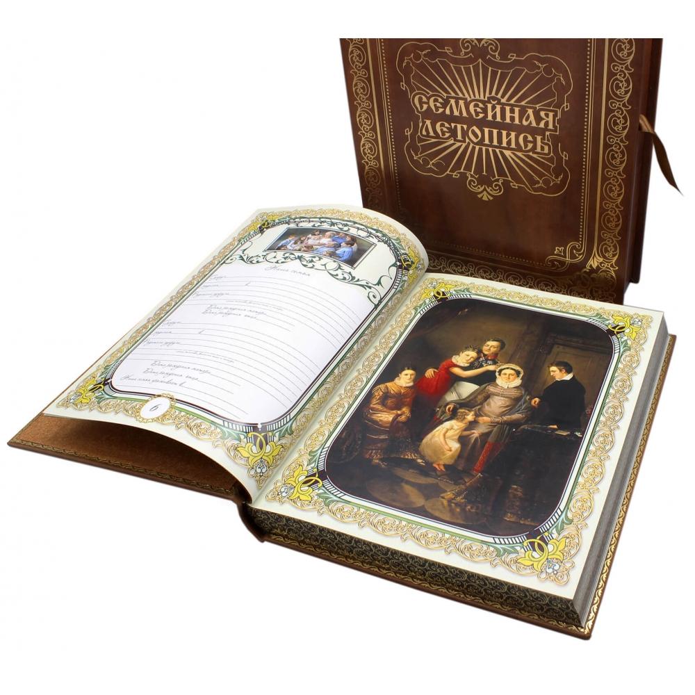 Семейная летопись, подарочная книга в коробе