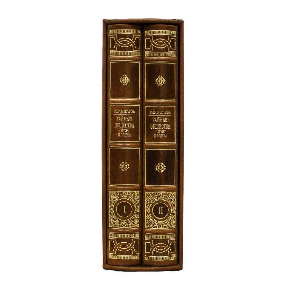 Тайные общества, союзы и ордена (2т. в футляре)