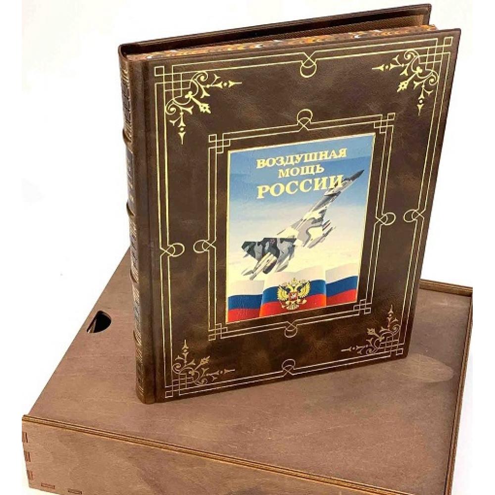 Воздушная мощь России в коробе
