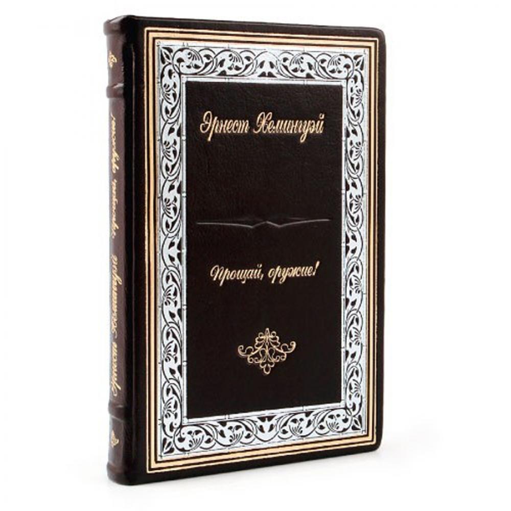Э. Хемингуэй. Собрание сочинений в 7 томах