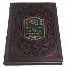 М. БУЛГАКОВ МАСТЕР И МАРГАРИТА