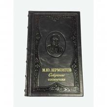 Лермонтов М.Ю. Собрание сочинений.