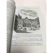 Александр Дюма. Граф Монте - Кристо в подарочном переплете,в двух томах в футляре.