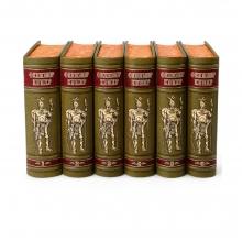 Купер Ф. собрание сочинений в 6 томах. Антикварное издание (1961-1963)
