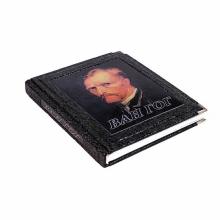 Ван Гог . Великие мастера живописи.