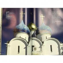 Архитектура России в кожаном переплете