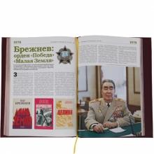 """""""Намедни"""" Л. Парфенова в 6 томах в подарочном издании."""