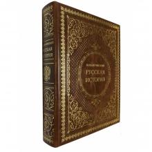 Гиганты истории в 4 томах.