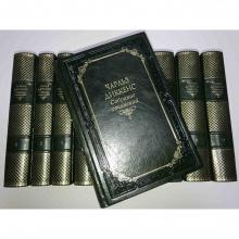 Собрание сочинений Чарльза Диккенса в 10 томах.