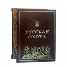Русская охота с серебряной накладкой.
