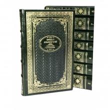 Эрнест Хемингуэй. Собрание сочинений в 8 томах.