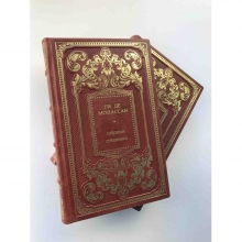 Собрание сочинений Ги де Мопассана в 5 томах.