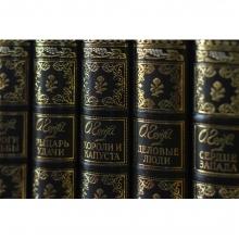 О.Генри собрание сочинений в 7 томах.