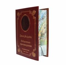 Апдайк.Д. Избранные произведения. Подарочное издание