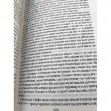 Собрание сочинений Н.Некрасова в 6 томах.