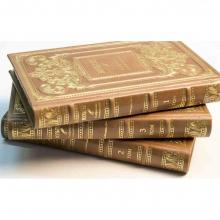 Вольтер собрание сочинений. 3 тома