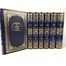 Константин Бальмонт собрание сочинений в 7 томах