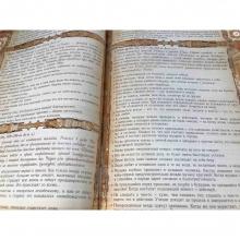 Золотая энциклопедия мудрости в футляре