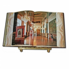 Сокровища русских музеев эксклюзивное издание