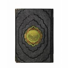Коран на арабском языке.