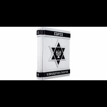 Евреи в двадцатом столетии подарочный экземпляр