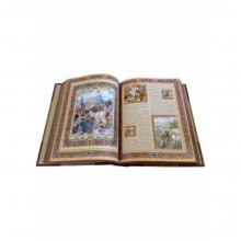 Братья Гримм. Детские и домашние сказки: полное собрание сказок и детских легенд