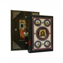 Святое Евангелие на церковнославянском языке. Экземпляр N 10