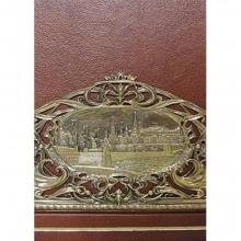 История города Москвы подарочное издание