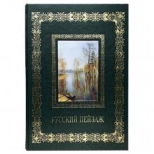 Русский пейзаж. Великие полотна