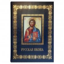 Русская икона. Великие полотна