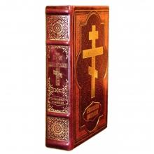 Православный молитвослов подарочный