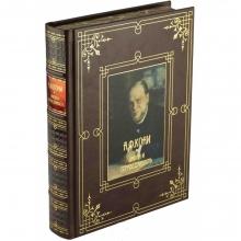 А.Ф. Кони Закон и справедливость подарочное издание